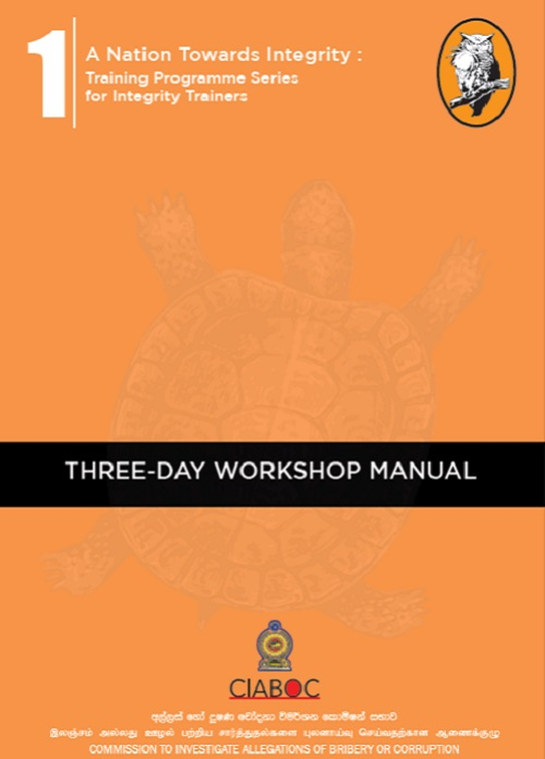 1-three-day-workshop-manual---english.jpg